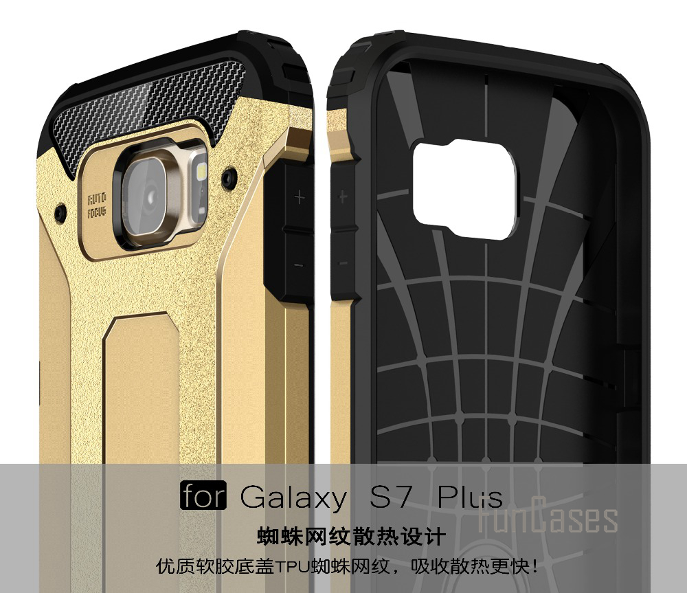 Anti-Shock Armor Case for Samsung Galaxy S7 Edge Case Armor Silicone Hybrid Hard PC Case for Samsung S7 Edge Cover