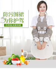 Totoro  Waterproof Apron