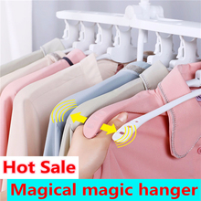 Magical Magic Multi-function Folding Hangers Rotatable Storage Drying Racks Multi-layer Hanging Multi-piece Clothing