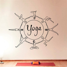 Free shipping Yoga series of art design unique decorative wall stickers Home Furnishing vinyl mural home decor