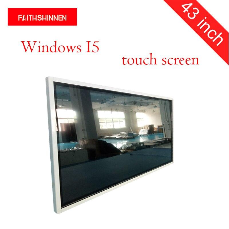 43 pouces mur monté numérique affichage écran tactile totem Windows I5 système led publicité lecteur numérique médias signalisation