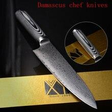 """Hohe qualität 8 """"messer Japanischen VG10 Damaskus küchenmesser mehrzweck Universal messer Micarta griff KOSTENLOSER VERSAND"""