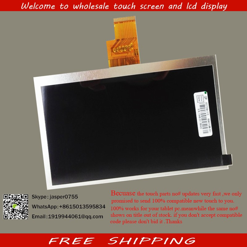 7 inch LCD Display Screen For AINOL NOVO7 Crystal Tablet PC HJ070NA - 13A EJ070NA AT070TNA2 V.1 1024*600 Free shipping