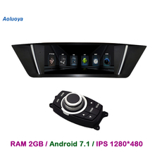 Aoluoya RAM 2GB 2 din Android 7.1 Car DVD Player For BMW X1 E84 2009 2010 2011 2012 2013 2014 2015 Car Radio GPS Navigation WIFI
