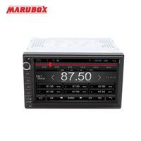 MARUBOX Universal 2 Din Android 6 0 1 For Nissan X Trail Auto Radio Quad Core