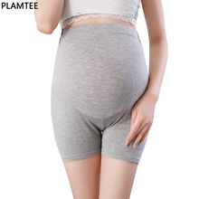 Solid Color Maternity font b Leggings b font Elastic Safety Short Pants Care Belly Underwears font