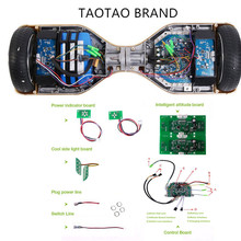 Hoverboard Smart Balance Scooter Motherboard Controlboard Mainboard Part