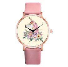 Minimalism Unicorn Patterned Watch