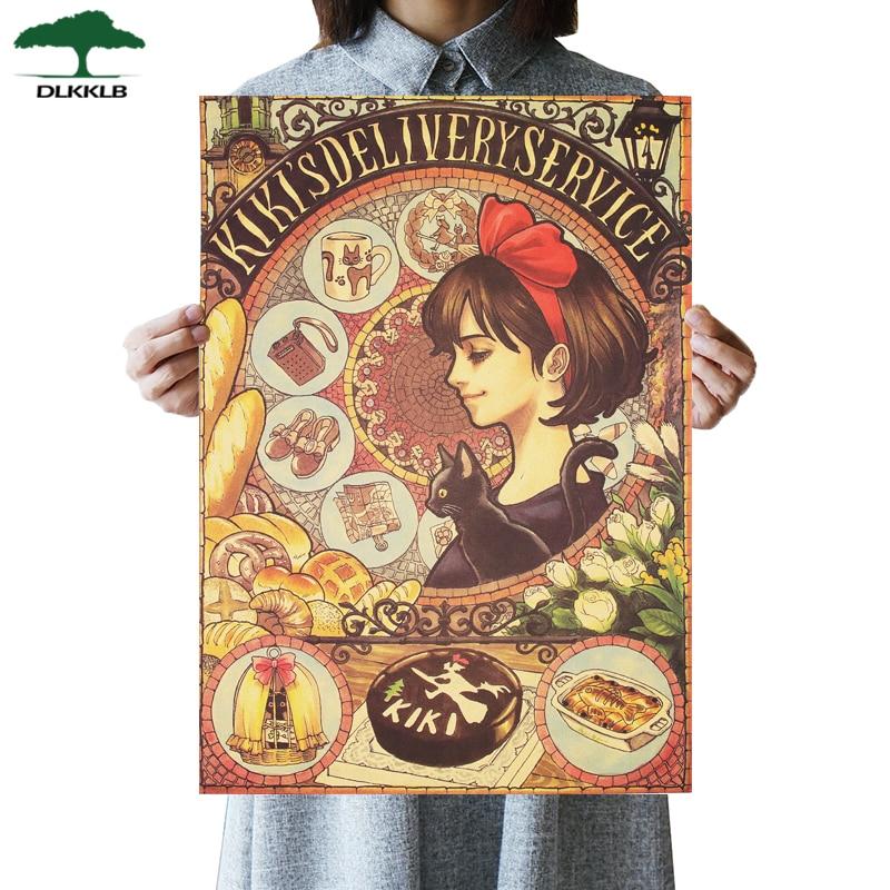 Dlkklb Anime Kiki's Delivery Service Hayao Miyazaki Animation Kraft Paper Poster Decoration Painting 36 X 51cm Wall Stickers
