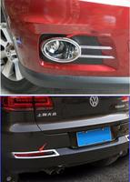 Front Rear Fog Lamp Head Fog Light Cover Fit For VW Volkswagen Tiguan 2010 2011 2012