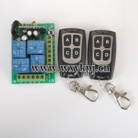 Toggle Momentary Latched 12V DC 10A 4 Channel rf Controller Wireless Remote Control Switch 12 V 2 Transmitter and Receiver