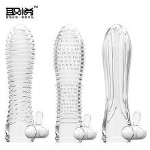 Super Stretchy Ergonomic Vibrating Penis Ring Clitoral Stimulator Penis Enhancer Sleeves Crystal Condoms Sex Toys Adult Products