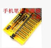 45 In 1 Screwdriver Tool Set Precision Multi Function Electron Toys Laptop Computer Mobile Repair Tools