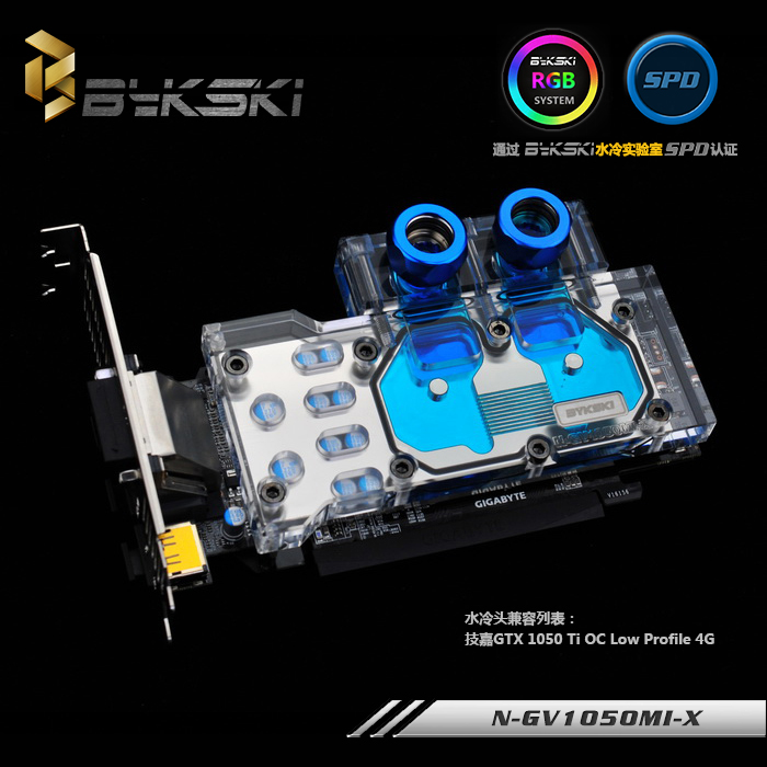 US $77 77 11% OFF|Bykski N GV1050MI X GPU Water Cooling Block for Gigabyte  GTX1050Ti Low Profile 4G-in Fans & Cooling from Computer & Office on