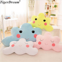 60X35CM One Piece Cloud Plush Sleeping Pillows Super Soft Dolls PP Cotton Stuffed Cushions High Quality Toys 4 Colors