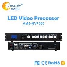 Fixed project show светодиодный контроллер экрана MVP508 видео процессор как VDWALL LVP515 Профессиональный СВЕТОДИОДНЫЙ полноцветный видеостена