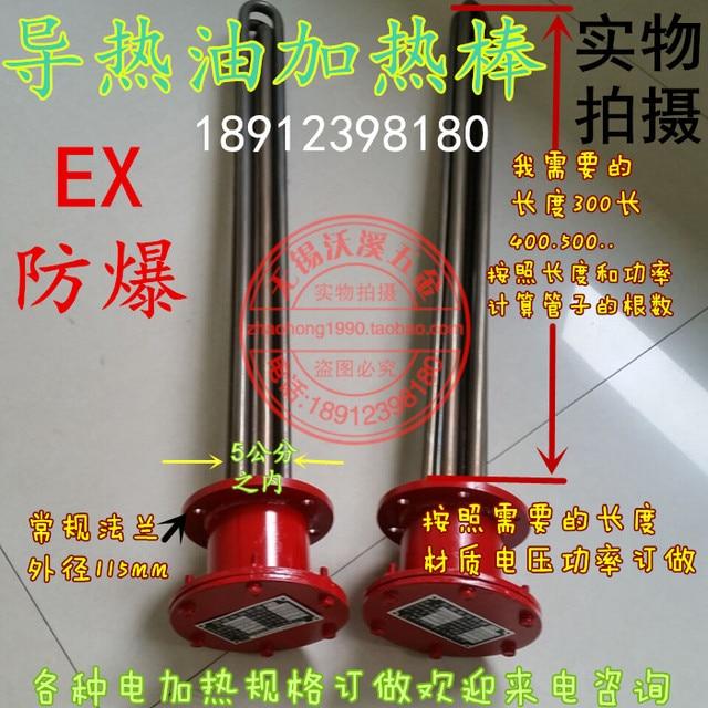 EX explosionsgeschützte elektrische rohr kessel heizung rohr flansch ...