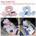 Kits de cuidados Artefato Definir acessórios Carrinho De bebê dormir U-forma pillow & cabeça banda de fixação & cinta de proteção para adulto Kits de Cuidados do bebê