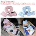 Sleep Artifact Set Stroller accessories baby care kits U-shape pillow&head fixing band&protective strap for baby adult Care Kits