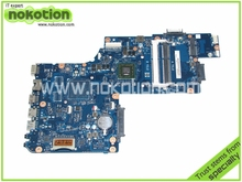 Laptop Motherborad for Toshiba C50 C50D A PT10AN DSC MB REV 2 1 AMD all in