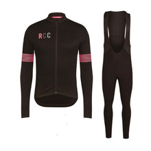 Rcc Pro team Summer Long Sleeve Cycling Jersey set Breathable Bike Clothing  Spring autumn Cycling Shirt e280ac5d5
