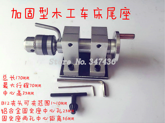 DIY telescopic thimble drilling lathe tailstock woodworking lathe lathe accessories homemade beads rotary thimble
