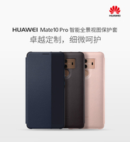 Original Huawei Mate 10 Pro Smart Flip Case PC PU Leather Protective Back Cover Housing For