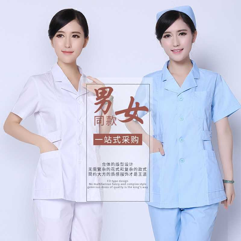 Maleand 女性医師取る分割分割スーツショートナース薬局オーバーオール夏歯科服白衣 ICU 2 セット