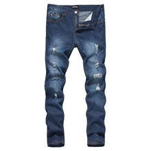 Jeans pants male 2019 new fashion hole slim feet micro-bomb European and American style trend high quality male jeans