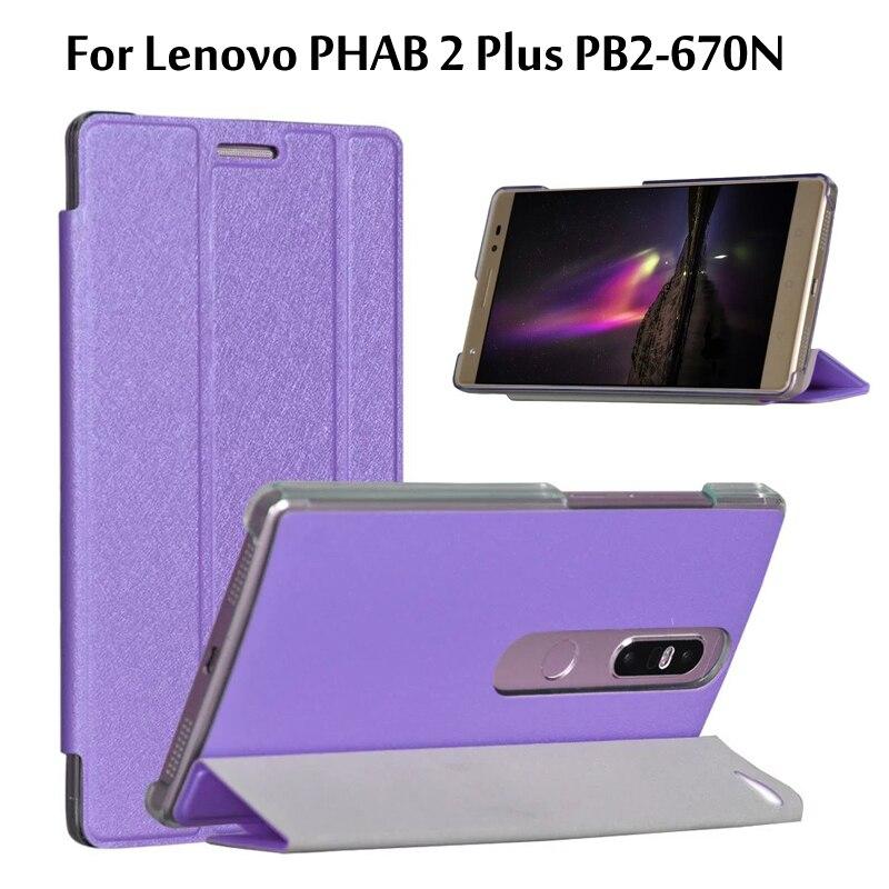 High Quality Case Cover For Lenovo PHAB 2 Plus PB2-670N PB2-670M PB2-670Y 6.4 inch Tablet + Stylus phab2 plus soft silicone case cover ultraslim tablet phone case 6 44 protective stand for lenovo phab2 plus pb2 670 shell skin