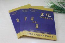 100pcs/pack A4  Double-sided blue carbon paper  21*29.7CM