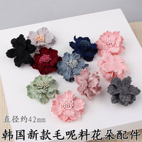 Wholesale 42MM 20PCs Lace Cotton Fabric Flowers buttons Floral Sticker patch Fit girls Hair jewelry Bow center ornament Headband