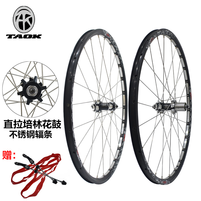 mountain bike bicycle wheels 26 Aluminum Alloy wheels mtb Disc Brake wheel set 1pair okbaby ergo св серый 821