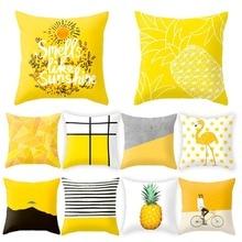 Cojines Pineapple Leaf Yellow Throw Pillow Case Sofa Car Waist Cushion Cover Home Decor Kussenhoes Housse de Coussin Pillowcases стоимость