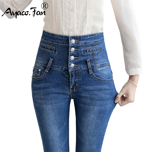 2019 Mùa Xuân Womens Jeans Cao Eo Quần Jean Thời Trang Denim Mỏng Dài Bút Chì Quần Cho Phụ Nữ Jeans Camisa Feminina Phụ Nữ Chất Béo quần