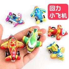1PC Gules Plastic Transparent Car Toy Pull Back Small Engineering Car Model Kid Toys Gift Random Color Diecasts Toy Vehicles(China)