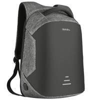 2018 New Arrival 16inch External Charging USB Laptop Backpack Anti Theft Large Capacity Waterproof Backpack For