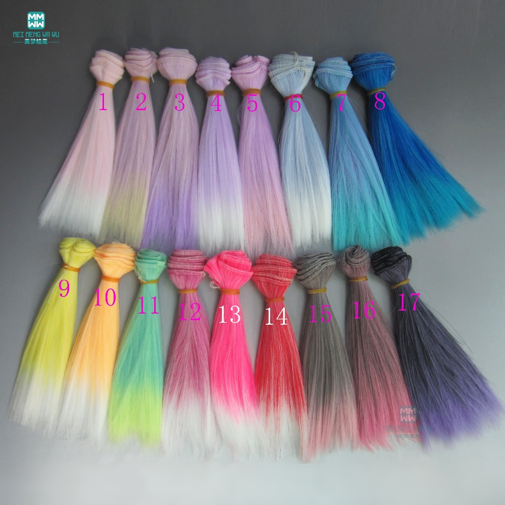 Doll accessories 15cm*100CM Straight hair Two color gradients Hair for dolls For 1/3 1/4 1/6 BJD/SD doll handsome grey woolen coat belt for bjd 1 3 sd10 sd13 sd17 uncle ssdf sd luts dod dz as doll clothes cmb107