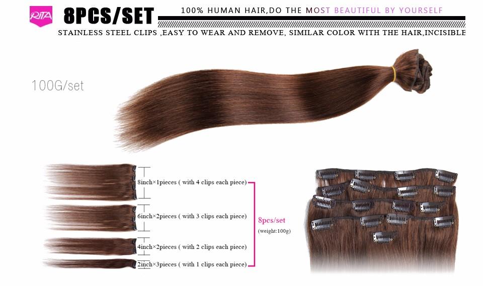 4#-clip-in-human-hair_02
