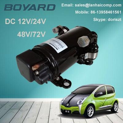 Zhejiang boyard R134A 12V dc power compressor HB075Z12 840W for mini air conditioner for cars 12v boyard 12v compressor r134a for portable 12v air conditioner unit