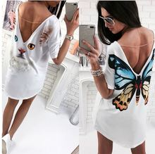 2018 spring and summer leisure fashion dress, animal print halter dress straight, the store recommended