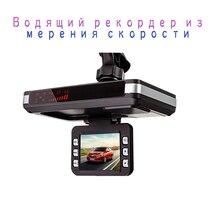 2-in-1 720P Car DVR Moving Speed Measuring Radar Car Laser Radar Full Band Detector DVRs Camera