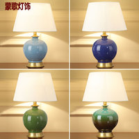 TUDA Free Shipping Multicolor Optional European Style Ceramic Table Lamp Living Room Bedroom Decoration Copper Table