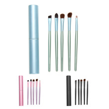 5Pcs Eye Makeup Brushes Set with Storage Box Eye Shadow Eyebrow Concealer Highlighting Eyeliner Eyeshadow Brush Cosmetic Tool(China)