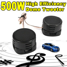 Kebidu 2pcs 500W Loud Speaker High Efficiency Car Mini Dome Tweeter Loudspeaker Super Power Audio Auto Sound for Car(China)