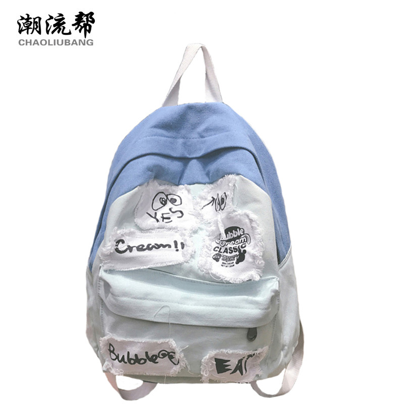 CHAOLIUBANG vintage washed denim backpack student bag letters school bags casual large capacity travel daypack mochila