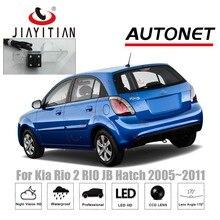JiaYiTian rear view camera For Kia Rio 2 Rio JB hatchback 2005~2011 CCD Night Vision Backup Camera Reverse Camera license plate jb t 11106 2011