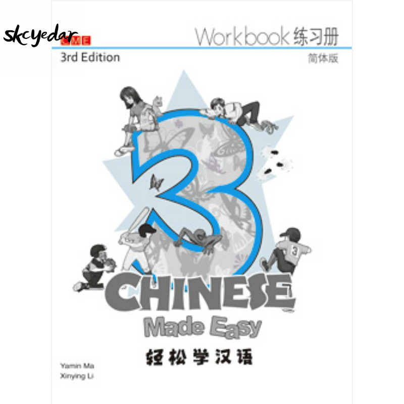Chinese Made Easy 3rd Edition Workbook 3 English&Simplified Chinese Version 2015-01-04