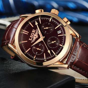 2017 New Fashion Man Watches Top Luxury LIGE Brand Quartz-watch Leather Strap Waterproof Male Business Watches relogio masculino