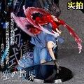 Anime Kara No Kyoukai Garden of Sinners Ryougi Shiki 1/7 Scale Pintada Figura Coleção Modelo Toy 22 cm